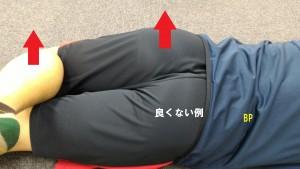 股関節の外旋時の良くない例
