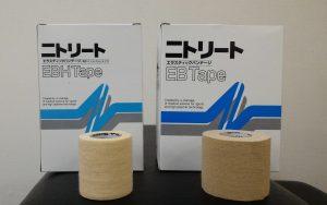 ニトリートのEBテープ、EBHテープについて