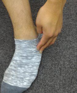 足の外側のポイント
